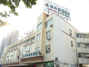 Greentree Alliance Lianyungang Middle Chaoyang Road Yonghe Hotel