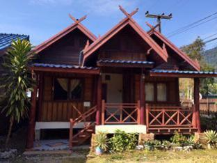 Inthapanya Guesthouse