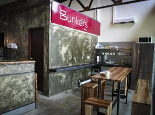 BB Bunkers Hostel Kuching - Facilities