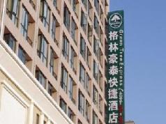Greentree Inn Hefei Mengcheng Road Beierhuan Express Hotel, Hefei