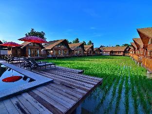ライス ファーム ヴィラ Rice Farm Villa