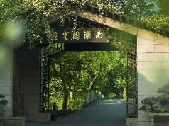 Hangzhou Xihu State Guest House, Hangzhou