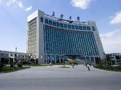 Xian Capsule Yanta Branch Hotel, Xian