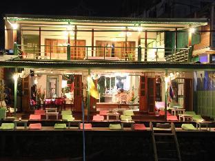 Baanrak Amphawa 3 star PayPal hotel in Amphawa (Samut Songkhram)