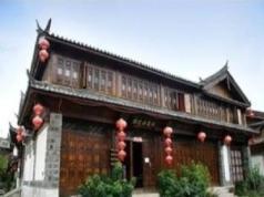 Lijiang Lidaoyuan Inn, Lijiang