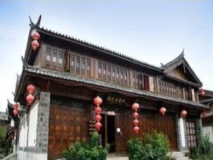 Lijiang Lidaoyuan Inn
