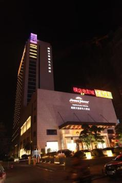 Howard Johnson Tianyu Plaza Yingtan Hotel, Yingtan