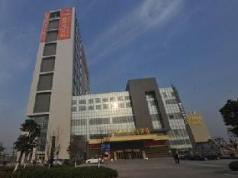 Yancheng Oriental Xuan Wu Hotel, Yancheng