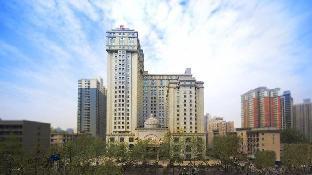 Get Promos Sheraton Xian North City Hotel