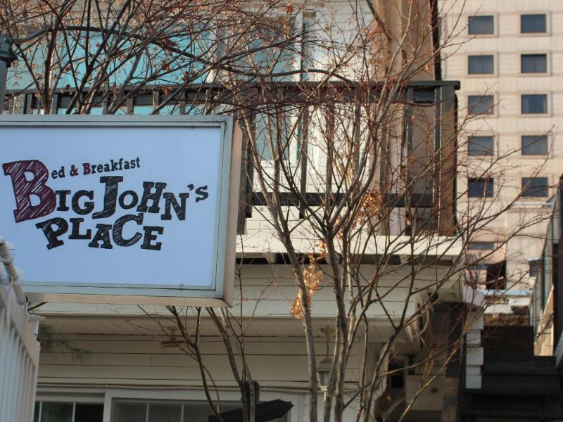 ビッグ ジョンズ プレース ゲストハウス