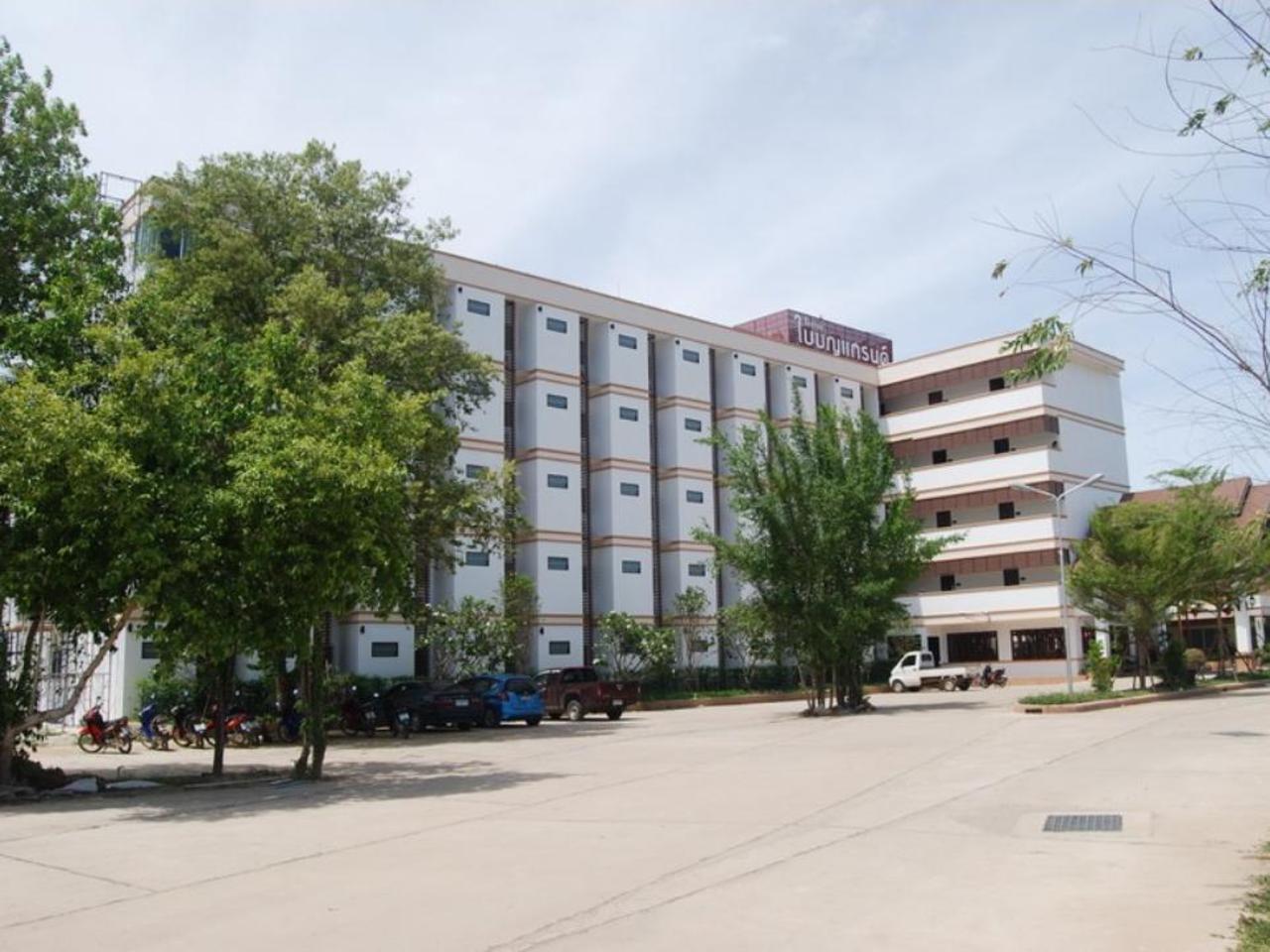 โรงแรมใบบุญ แกรนด์ (Baiboon Grand Hotel)