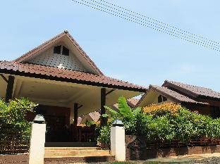 Jim Guest House PayPal Hotel Kanchanaburi
