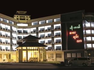 Hotel Aye Chan Thar