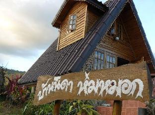 Nidahommok Resort 3 star PayPal hotel in Khao Kho