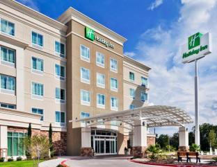 Coupons Holiday Inn Hotel & Suites Waco Northwest