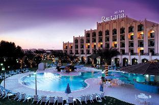 ➦  Rotana    (Abu Z¸aby) customer rating