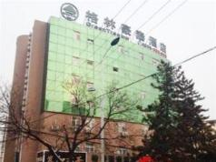 Greentree Inn Yantai Haishui Yuchang Business Hotel, Yantai