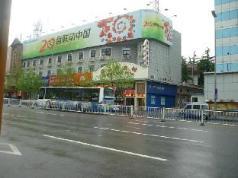 Qingdao Fushan Bay Hotel Wusi Square and Olympic Sailing Center, Qingdao