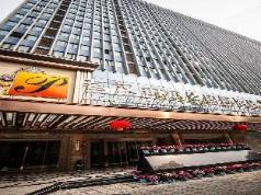 Minghan Pullman International Hotel Chengdu, Chengdu