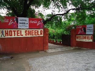 Hotel Sheela Агра