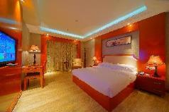 Guangzhou Borrman Hotel, Guangzhou
