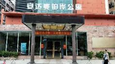 ANDAMAN BOAN APARTMENT, Guangzhou