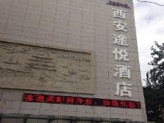 Xi'an Tooyo Hotel, Xian