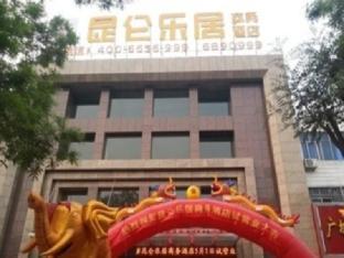 Kunlun Leju Business Hotel Pingdingshan Ruzhou City