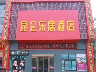 Kunlun Leju Business Hotel Kaifeng Gulou