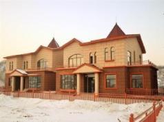 Yabuli Holiday Resort, Yabuli