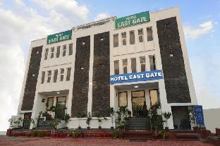 Hotel East Gate Агра