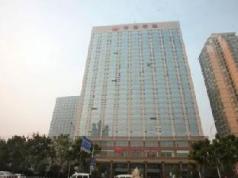 Wuhan Soluxe Hotel, Wuhan