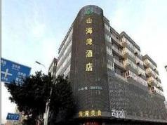 Shanhaiwan Hotel, Guangzhou