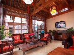 Lijiang Guiyuantianju Inn Branch1, Lijiang