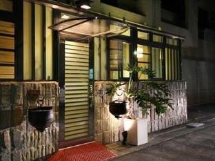 Hanshe Guest House - Nantou