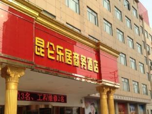 Kunlun Leju Business Hotel Nanyang Xin Chen Road