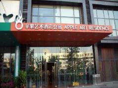 Beijing Golden Apple Apartment, Beijing