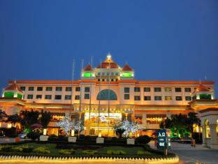 Dongguan Metropolitan Yijing Hotel - Dongguan
