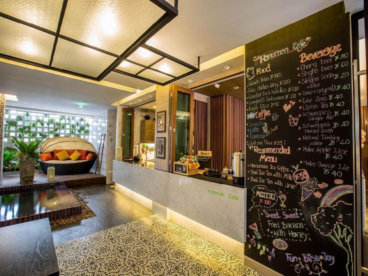 โรงแรมเพลินเฉวง เกาะสมุย (Ploen Chaweng Koh Samui Hotel)