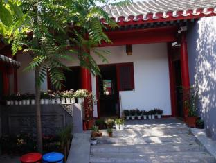 Beijing Yue Xuan Courtyard Garden Internation Youth Hostel