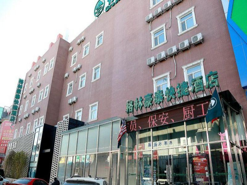 photo chaoyang city office furniture