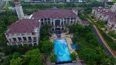 Osotto Recreation Hotel Moon Bay Wenchang, Haikou