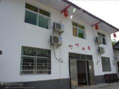 Zhangjiajie Dingding Inn Yuanjiajie Shop, Zhangjiajie
