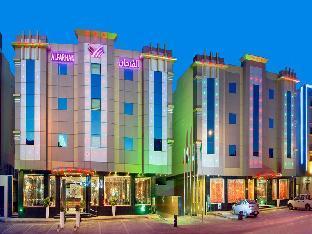 Al Farhan Hotel Suite Ishbiliah