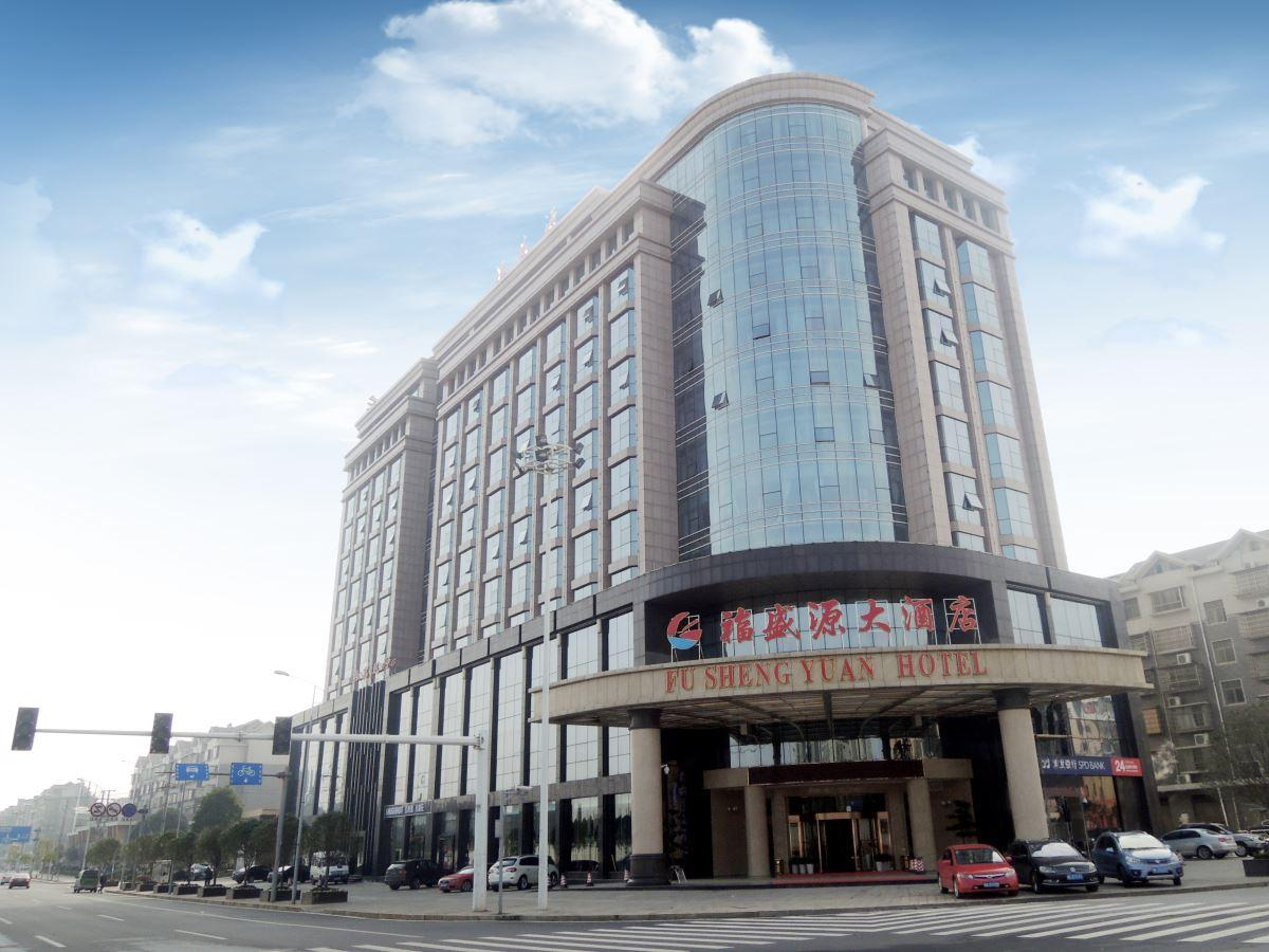 Foresoaring Hotel  Yuelu, Changsha, China  Great. Montana Spa Hotel. Matemwe Lodge. Divani Meteora Hotel. Casa D'Or Beirut Hotel. Village Montana Hotel. Crowne Plaza Hangzhou Xanadu Resort. Swiss-Belhotel Silae Palu. A-Te Hotel Chumphon