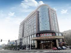 Foresoaring Hotel, Changsha