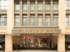 WAIFIDEN Service Apartment Min Jian Fianance Branch, Guangzhou