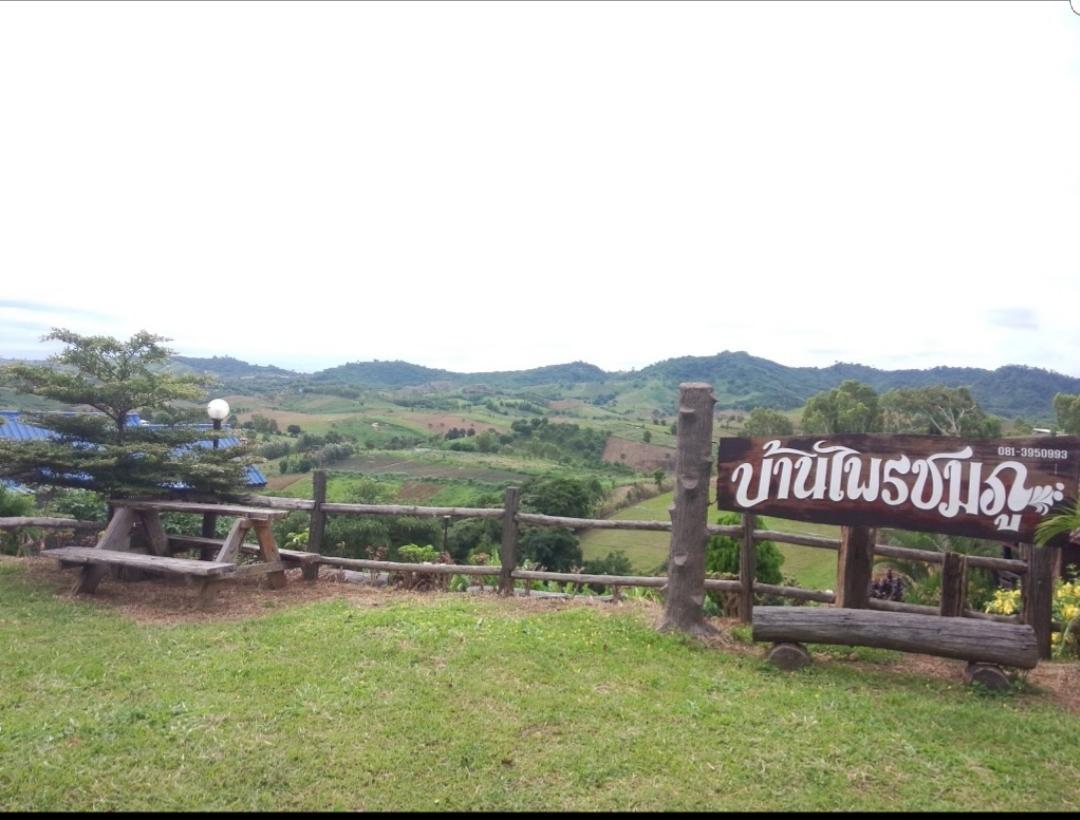 ,Praichomphu