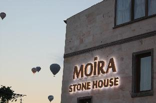 Cappadocia Otel Pansiyon (Moira Stone House)