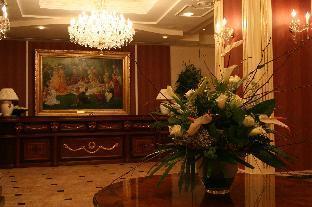 Hilton Sibiu Hotel